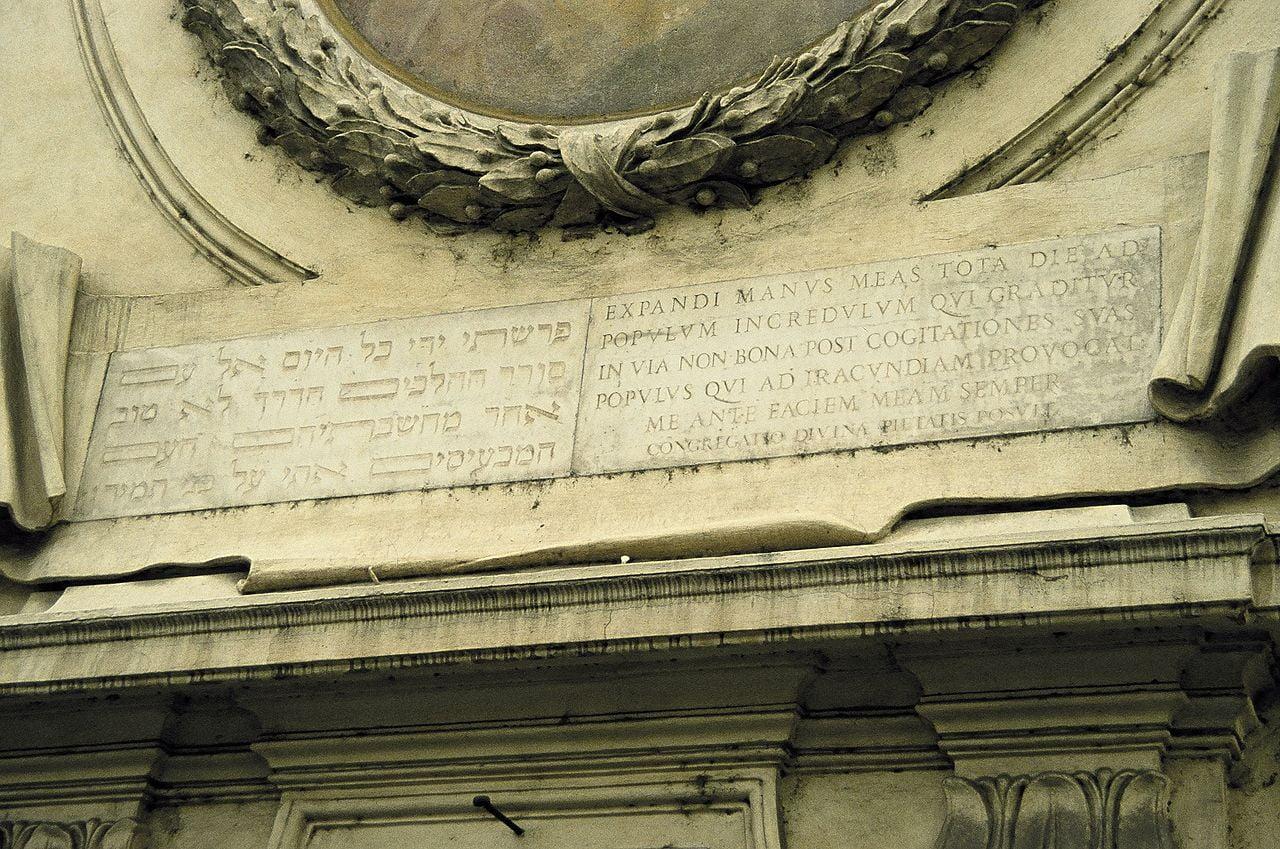 Inschrift_San_Gregorio_della_Divina_Pietà