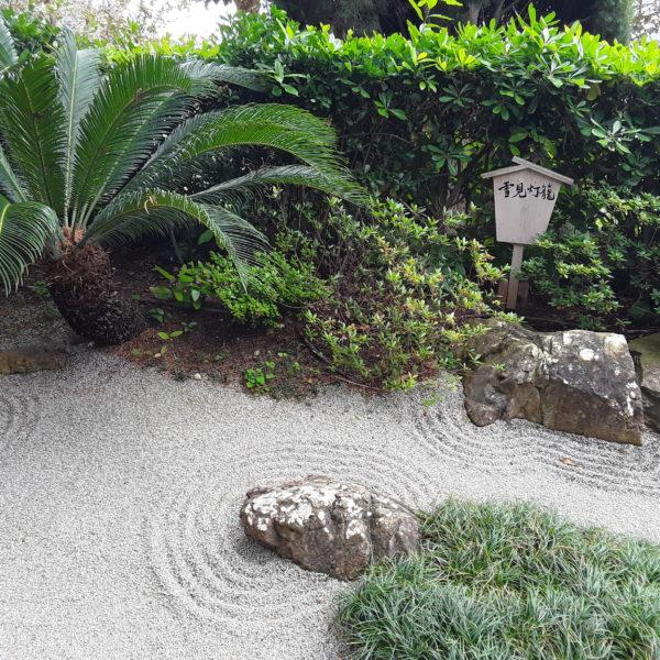 Villa Rothschild: Japanischer Steingarten